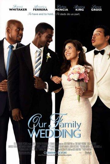 Смотреть онлайн Семейная свадьба