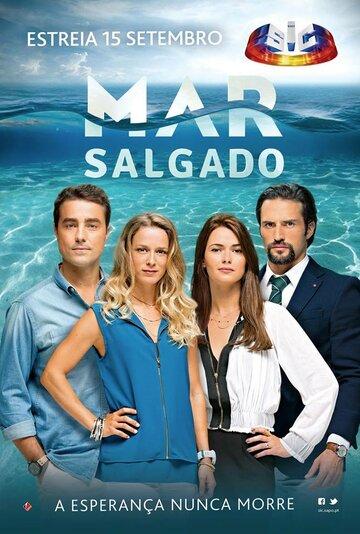 Солёное море (2014) полный фильм онлайн