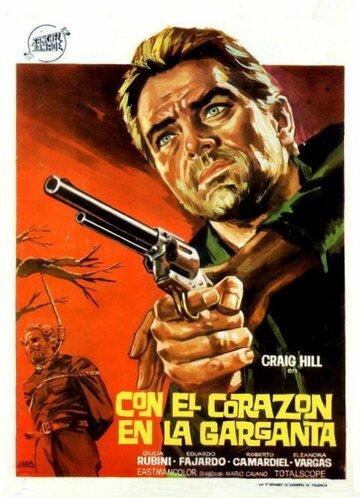 Семь пистолетов для бойни (1967)