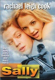 Салли (2000)