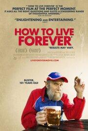 Смотреть онлайн Как жить вечно