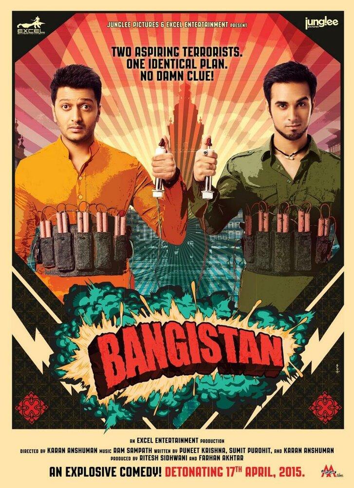 Посте Бангистан