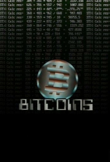 (If Bitcoins Were Around in the '90s...)