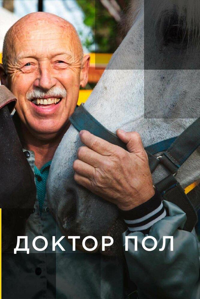 KP ID КиноПоиск 1261626