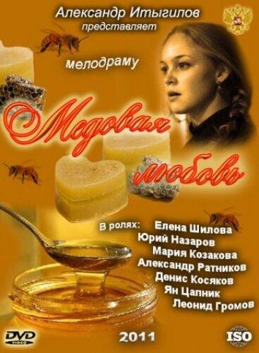 KP ID КиноПоиск 647568