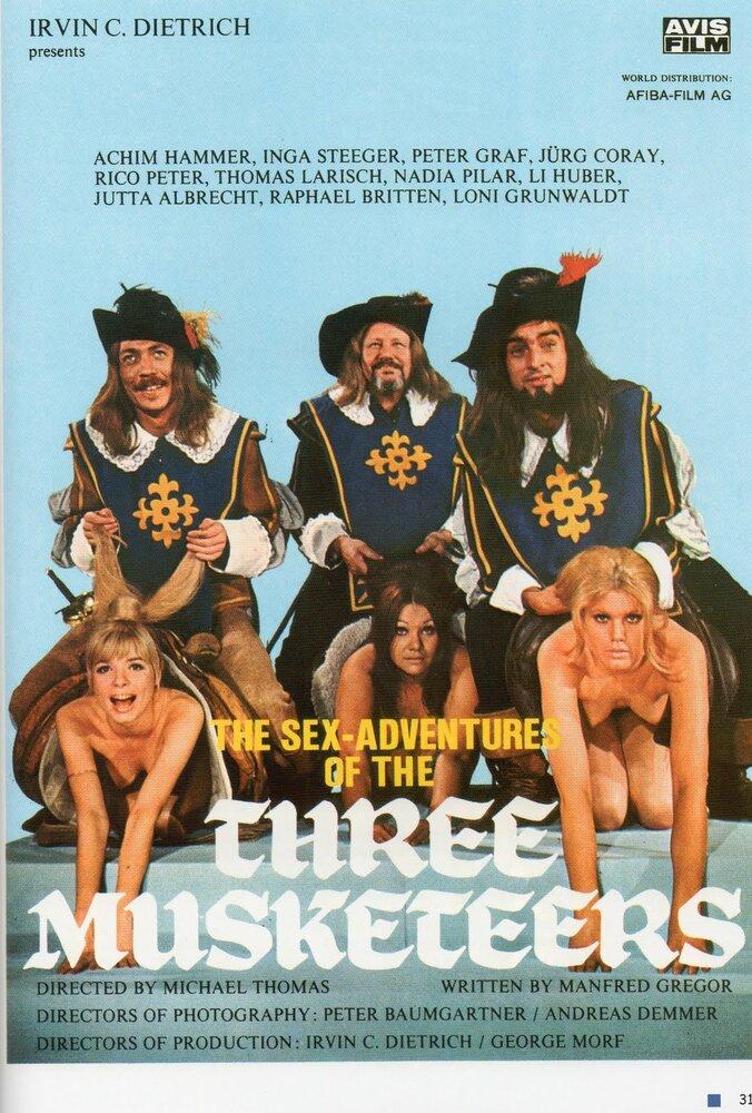 эротические приключение трёх мушкетёрах