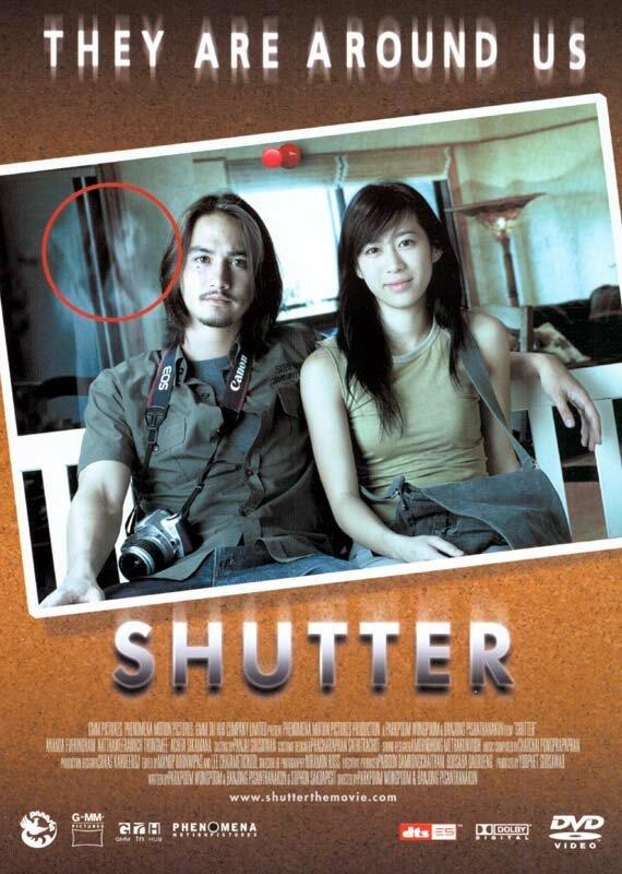 103017 - Затвор ✸ 2004 ✸ Таиланд