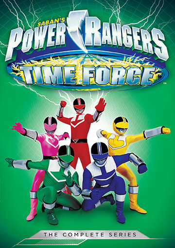 ����� ���������: ������� ������� (Power Rangers Time Force)