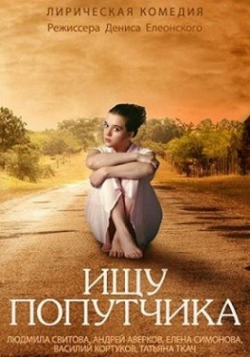 Расписание кинотеатров в Казани