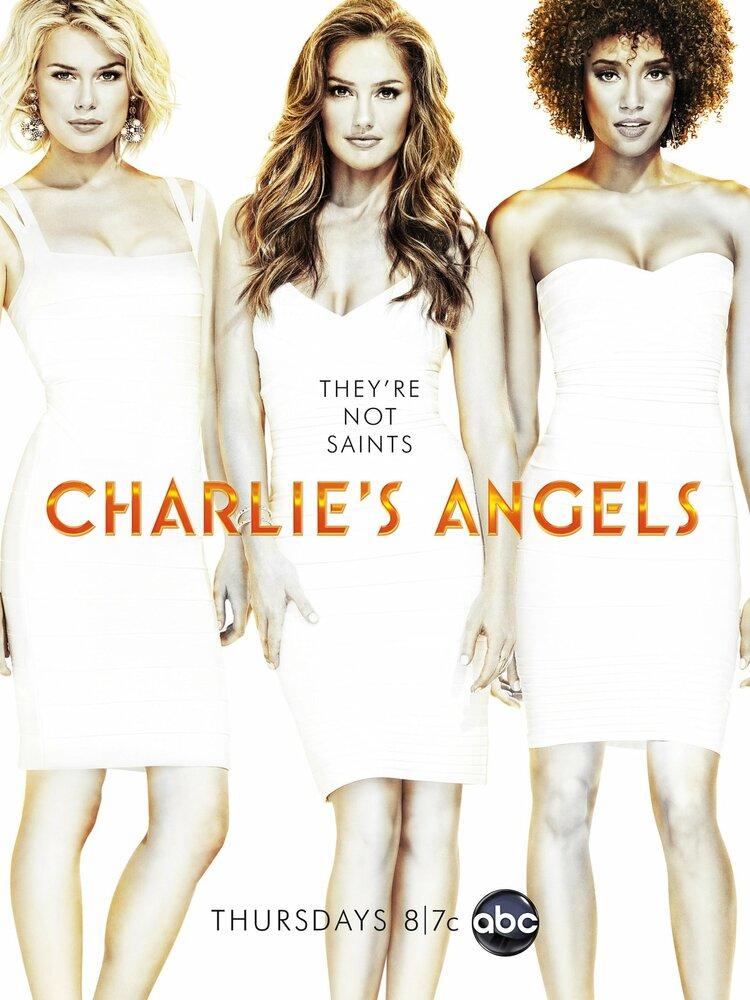 ангелы чарли сериал торрент скачать