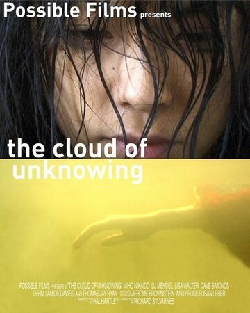 (The Cloud of Unknowing)