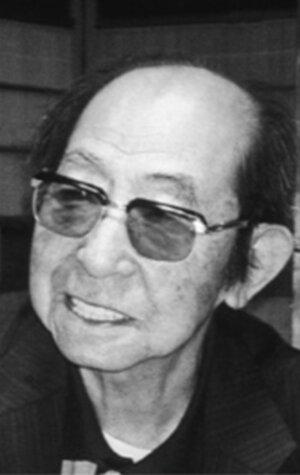 Хидэо Огуни