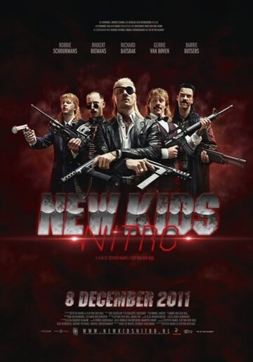 Новые парни нитро 2011 | МоеКино