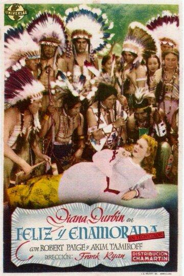 Постер к фильму Не могу не петь (1944)