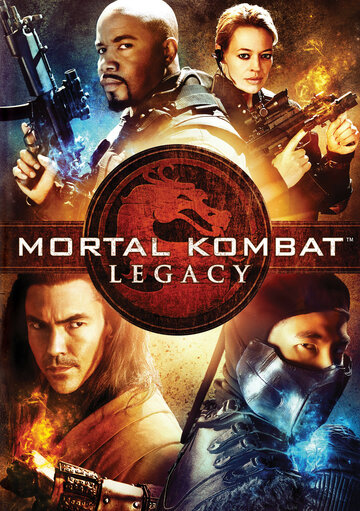 Смертельная битва: Наследие (Сериал, 2011)