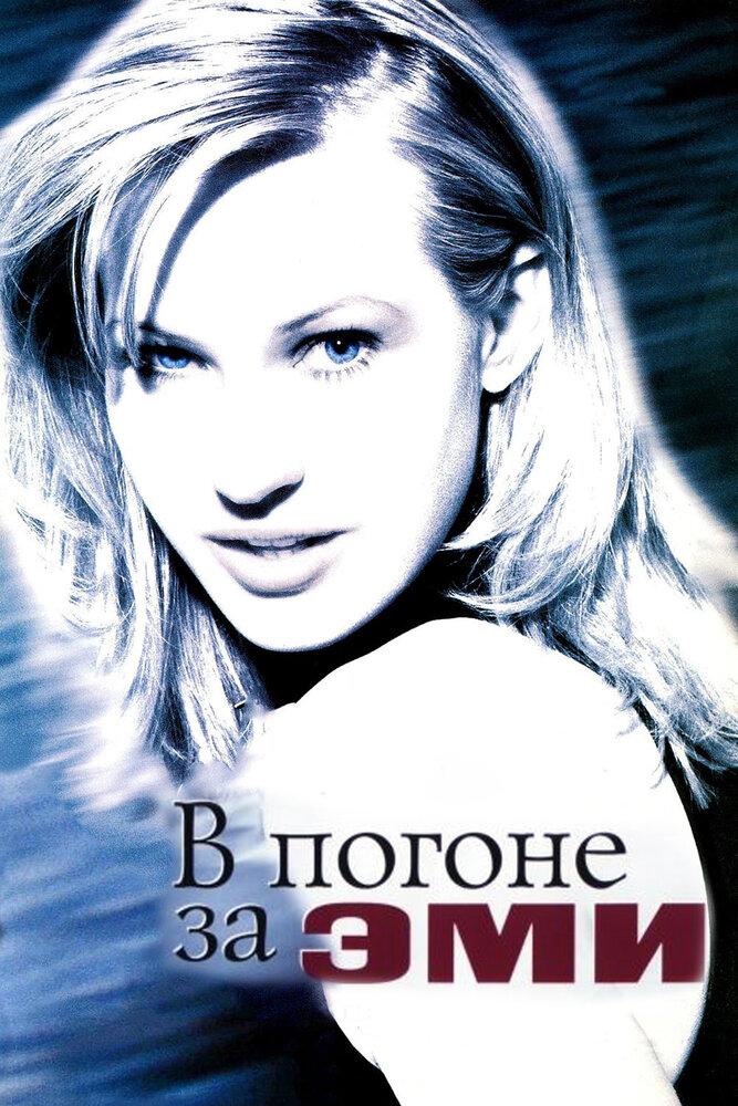Порно русские девочки любят фистинг