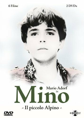 Мино (Mino)
