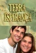 Земля любви, земля надежды (2002)