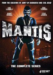 M.A.N.T.I.S. (1994)