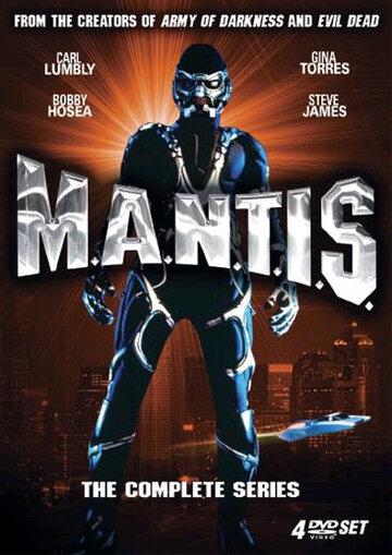 Мантис (1994)