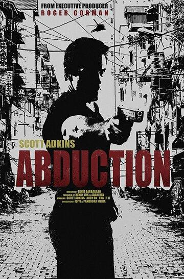 Download Movie Похищение