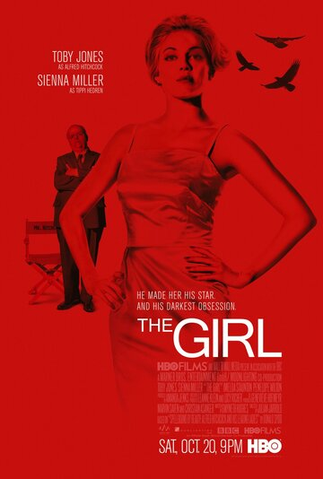 ������� (The Girl)