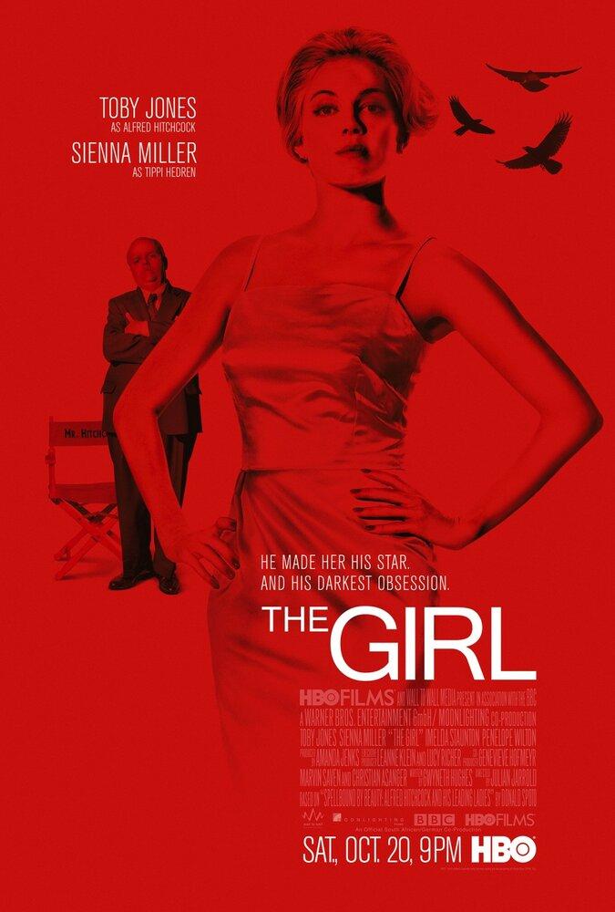 Девушка | The Girl | Смотреть онлайн HD