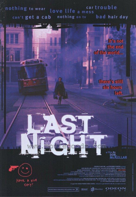 Последняя ночь 1998