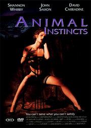 Животные инстинкты (1992)
