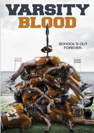 Фильм Университетская кровь