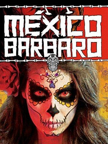 Варварская Мексика