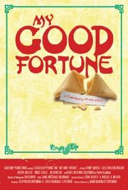 My Good Fortune (2011)
