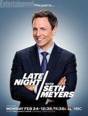 Смотреть онлайн Поздней ночью с Сетом Майерсом