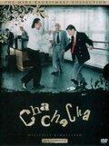 Ча-ча-ча (Cha Cha Cha)