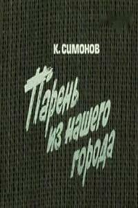 KP ID КиноПоиск 542582
