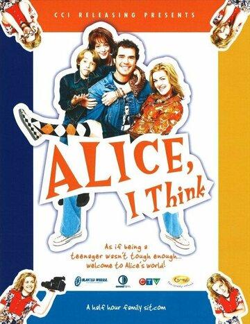 Элис, я думаю (2006)