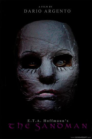 Кино Орудия смерти: Город костей