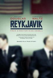 Смотреть Рейкьявик (-) в HD качестве 720p