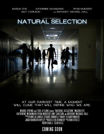 Естественный отбор / Natural Selection (2016)