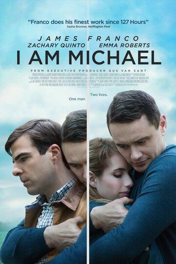 Меня зовут Майкл (2015) полный фильм онлайн