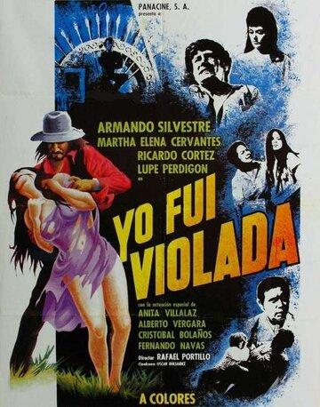 Yo fui violada (1976)