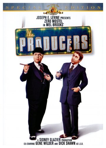 Продюсеры (The Producers)