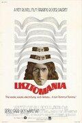 Листомания (1975)