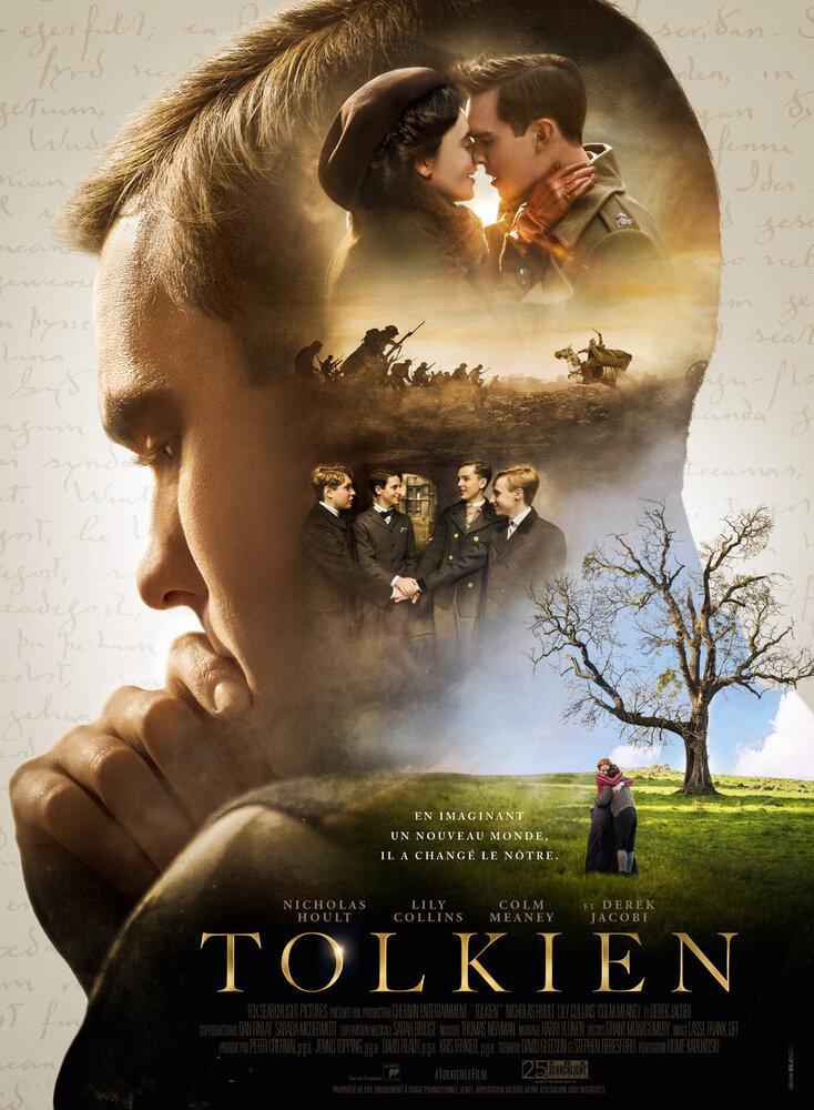 Толкин 2019