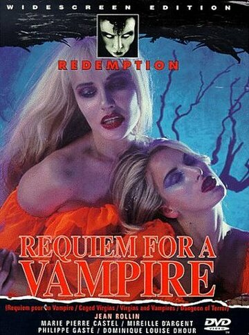 Реквием по вампиру (1971)