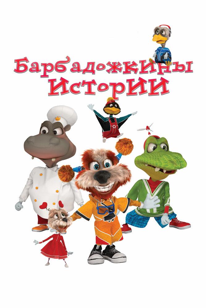 KP ID КиноПоиск 1114935