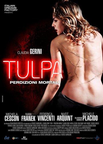 Тульпа / Tulpa - Perdizioni mortali (2012)