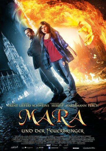 ���� � �������� ���� (Mara und der Feuerbringer)