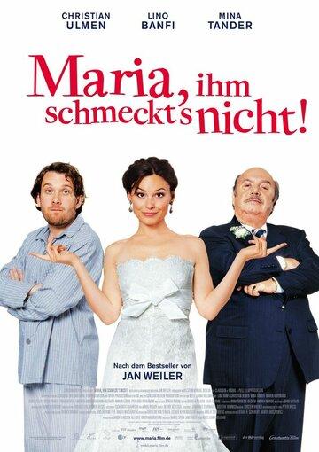 Мария, ему не нравится еда (2009)