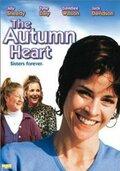Осеннее сердце (The Autumn Heart)
